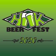 Hook Beer Festival