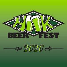 Hook Beer Fest (Surbiton) - Location
